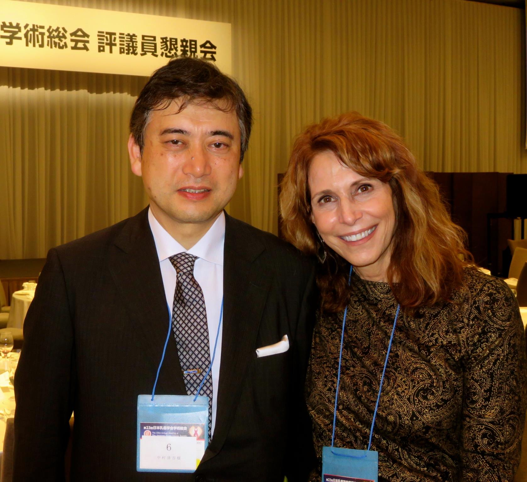 Dr Nakurama pres jsbc.jpg